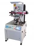 雷火电竞下载苹果版XS-400Y伺服丝网印刷机/小型笔管套色与保温杯套色
